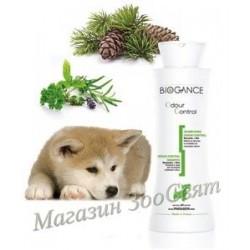 Biogance Odour Control...