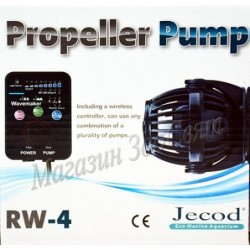Jebao Wavemaker RW 4 /...