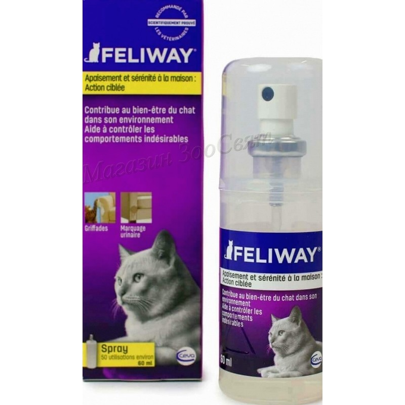 Feliway Фелиуей  спрей - успокояване при маркиране и драскане