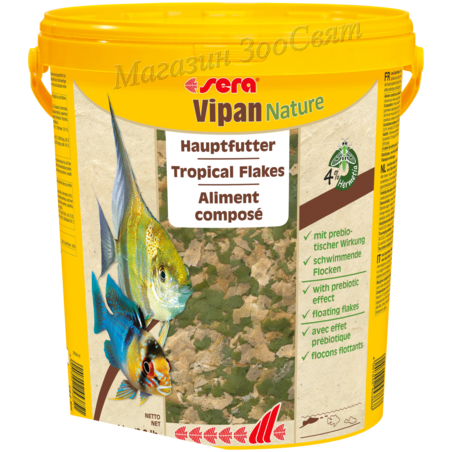Sera Vipan 10 L - 2kg / храна за рибки Сера Випан люспи XL