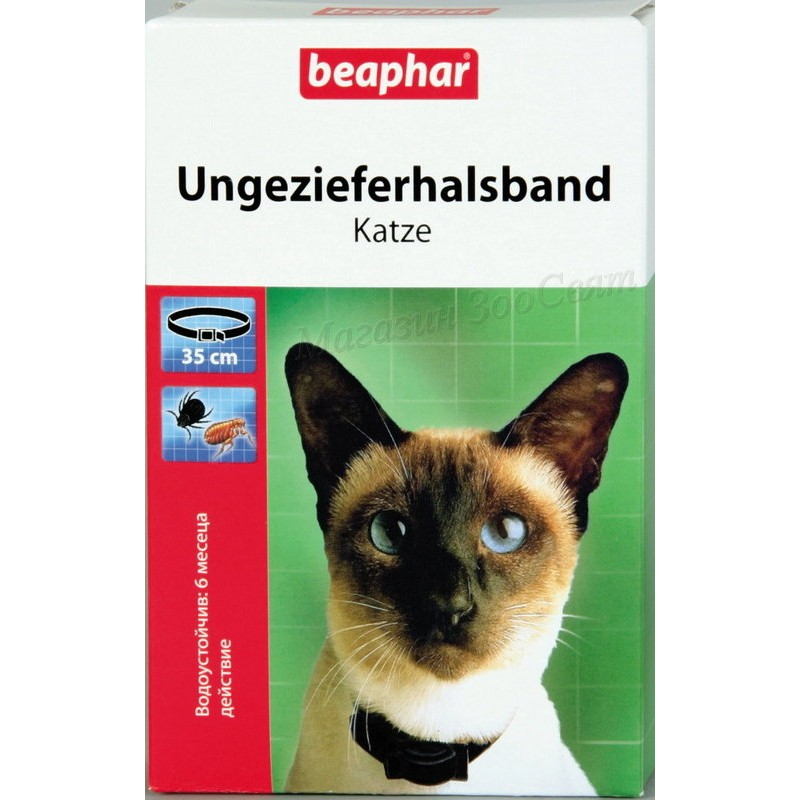 Противопаразитен нашийник коте Beaphar