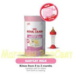 Мляко за бебе коте/ Royal...