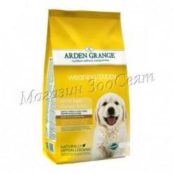 Arden Grange  Puppy Starter...