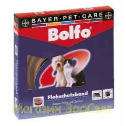 Bolfo Collar Dog 38см /...