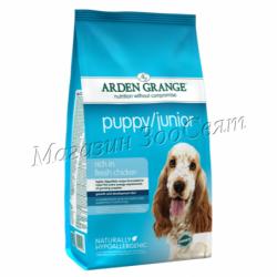 Arden Grange Puppy Junior /...