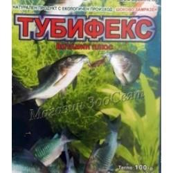 Замразен Тубифекс за рибки...